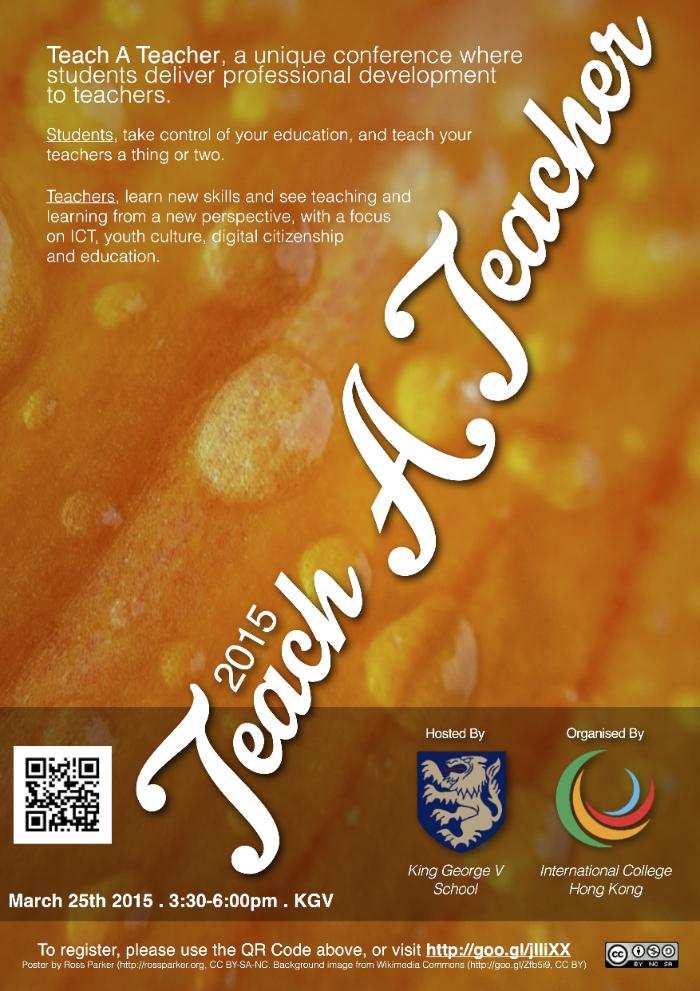 Teach A Teacher 2014 - Poster_web